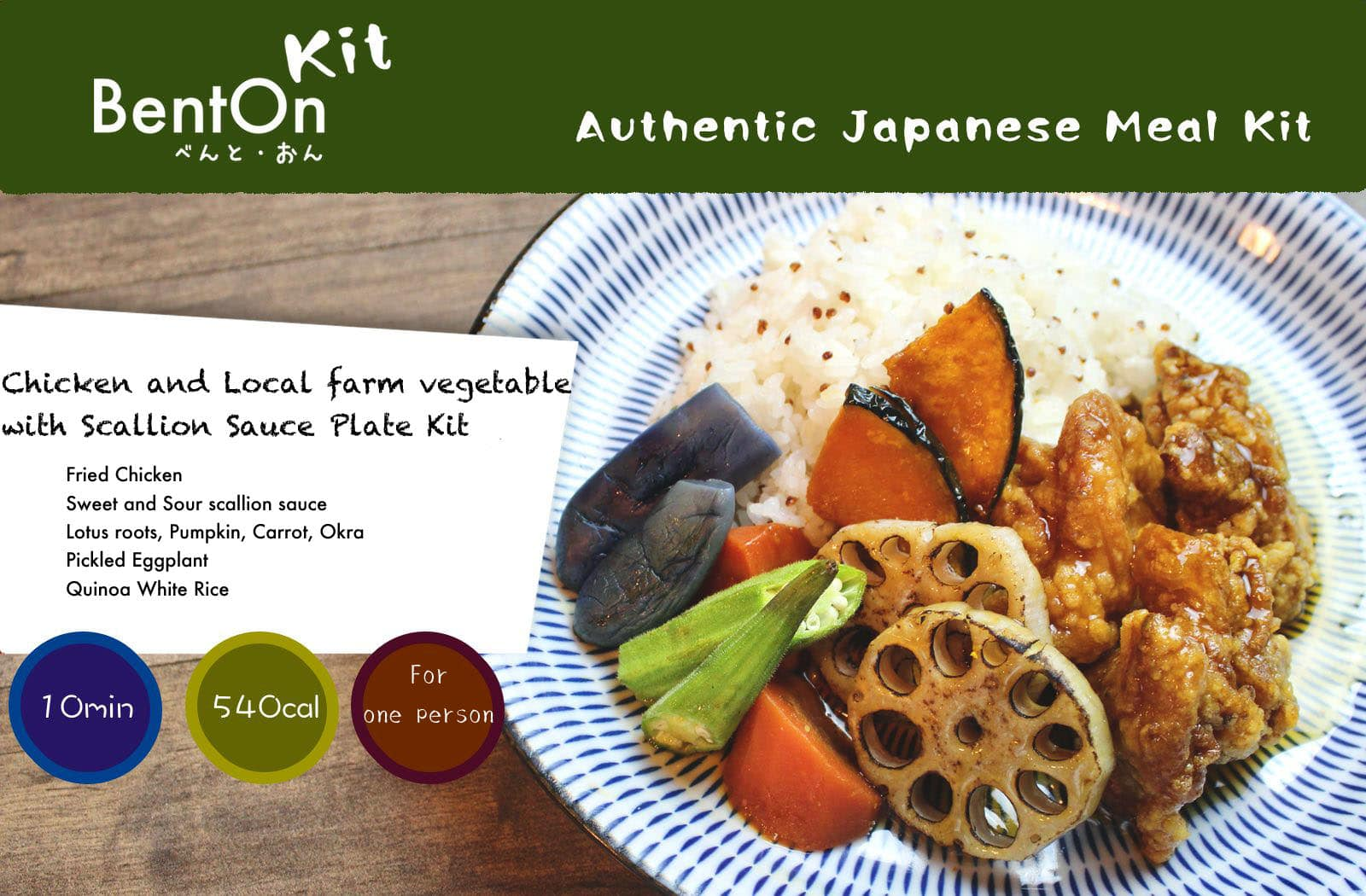 CHICKEN AND LOCAL FARM VEGETABLE WITH SCALLION SAUCE PLATE KIT
